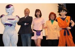 吉木りさ、フリーザ様に怒る!野沢雅子は「一番嫌い」宣言 どうなる?映画『ドラゴンボールZ』 画像