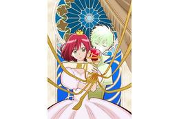 『赤髪の白雪姫』TVアニメ化15年夏放送 「月刊LaLa」の人気作をボンズが映像化 画像