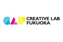 福岡で「世界のコンテンツビジネス動向」セミナー 映像コンテンツの海外進出がテーマ