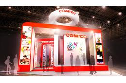 「comico」、AnimeJapan 2015にてアニメ制作発表会 「ReLIFE」など5作品 画像