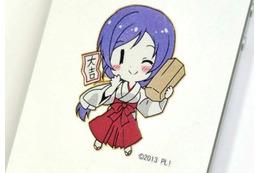 「ラブライブ!」と神田明神のコラボグッズ AnimeJapan 2015にブース出展 画像