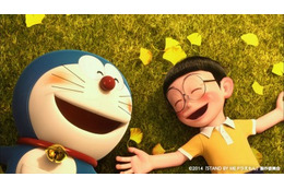 「STAND BY ME ドラえもん」世界興収100億円突破 香港で邦画新記録を樹立 画像