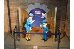 鳥取砂丘コナン空港に怪盗キッド プロモーション企画が始動 画像