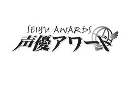 第9回声優アワード受賞者、主演男優賞に小野大輔、主演女優賞は神田沙也加 画像