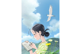 「この世界の片隅に」クラウドファンディング開始 こうの史代原作、片渕須直監督の話題作 画像