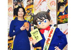 映画「『名探偵コナン』で榮倉奈々が開アフレコ 「査定されているようで怖い!」 画像