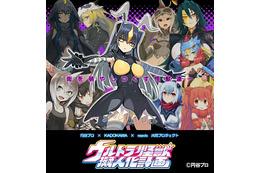 「AnimeJapan 2015」フィールズブースにベムスター出現 コスプレイヤーと共演も
