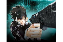 キャラクター原案は天野明 10月スタート「サイコパス」 遂に初ビジュアル公開  画像