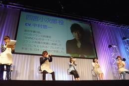 「食戟のソーマ」放送直前ステージレポート 新キャストに中村悠一、能登麻美子、子安武人 画像