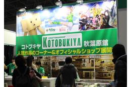 KOTOBUKIYA ハイクオリティのフィギュア&グッズがAnimeJapan 2015でも 画像