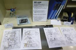「ガンダム Gのレコンギスタ」のできるまでを一望  AnimeJapan 2015のProductionWorksStreet 画像