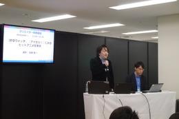 脚本家・加藤陽一による体験講座『妖怪ウォッチ』『アイカツ!』のヒット脚本術とは@AnimeJapan 2015 画像