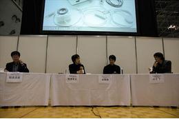 「攻殻機動隊 REALIZE PROJECT」 冲方丁とトップ研究者がAnimeJapanでディスカッション 画像