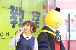 渕上舞も登壇、 殺せんせーが渋谷の街を練り歩いた「暗殺教室」イベント 画像