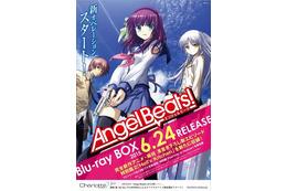 「Angel Beats!」再放送決定 第1話はキャラクターコメンタリーも放送 画像