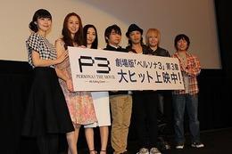 劇場版「ペルソナ3」第3章が公開 石田彰、豊口めぐみ、鳥海浩輔らの舞台挨拶レポート 画像