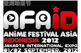 インドネシアで日本ポップカルチャーイベント合同開催 CLAS:HとAFA 画像