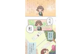 comicoから飛び出すアニメ「ももくり」 主演キャストに加隈亜衣と岡本信彦を発表 画像