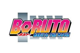 ナルトの息子は反抗期?!「BORUTO-NARUTO THE MOVIE-」特報映像公開 画像