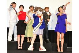 「名探偵コナン 業火の向日葵」初日舞台挨拶 ゲスト声優の榮倉奈々も感激 画像