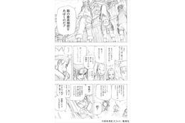 """カカシの素顔が公開 「NARUTO」展来場者特典""""新伝・風の書""""で明らかに 画像"""