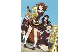 「響け!ユーフォニアム」スペシャルイベントでキャスト4人が吹奏楽にチャレンジ 画像