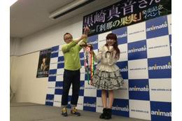 黒崎真音8thシングル「刹那の果実」 発売記念イベントでファンと一緒に乾杯 画像
