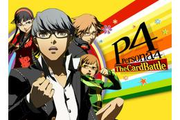 『ペルソナ4』がソーシャルゲームに!『ペルソナ4 ザ・カードバトル』配信決定 画像