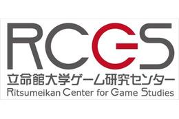 日米タッグでビデオゲーム研究 立命館大学が「遊び」の博物館・ストロングと提携