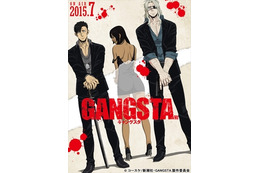 7月放送開始「GANGSTA.」 OPにSTEREO DIVE FOUNDATION、EDにAnnabel 画像