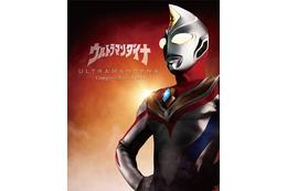 「ウルトラマンダイナ」BD-BOX発売 劇場版やオリジナルビデオも収録 画像