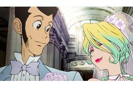 「ルパン三世」新シリーズはルパンの結婚からはじまる 新情報公開 画像