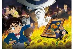 劇場版「名探偵コナン」が3年連続、史上最高記録更新 『異次元の狙撃手』の興収41.1億円突破 画像