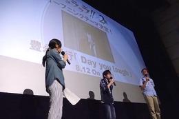 「転」のOP主題歌を豊永利行が担当 「デュラララ!!×2 第4.5話」初日舞台挨拶レポート 画像