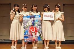 「ヴァンガードG」新エンディング曲はSTARMARIE「メクルメク勇気!」