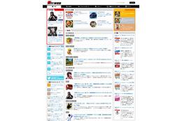 「電撃ホビーマガジン」が印刷雑誌からデジタルに完全移行 最新情報はネットから