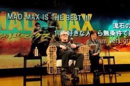 「マッドマックス」シリーズ ジョージ・ミラー監督8年ぶり来日 ニコファーレで制作秘話語る