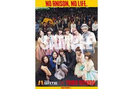 タワレコが2015年も「アニサマ」とコラボ 「NO ANISON,NO LIFE」掲げ6月21日スタート 画像