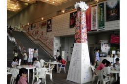 広島国際アニメーションフェスティバル 2000作品を超える応募と充実のプログラム 画像