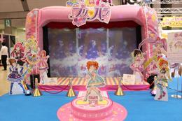 「プリパラ」が人気、タカラトミーアーツブース@東京おもちゃショー2015