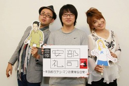 「あ、安部礼司」スピンオフアニメ 8役を演じた松本梨香の意外な告白