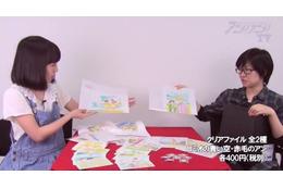 【A!A!TV】「シンドバッド」公開記念!佐藤好春原画展で販売している世界名作劇場グッズを紹介 画像