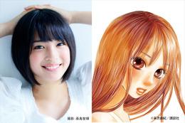 実写映画「ちはやふる」、千早役に広瀬すずが決定 2部作で描く熱い青春   画像