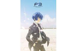 劇場版「ペルソナ3」第4章 2016年1月23日公開 石田彰と緒方恵美の公式ラジオも配信