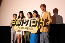 薬師丸ひろ子、鹿賀丈史も、映画「シンドバッド 空とぶ姫と秘密の島」完成披露が華やかに 画像