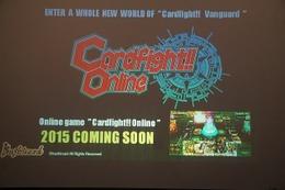 「カードファイト!! ヴァンガード」オンライン決定 英語版のみで2015年秋スタート AX2015で発表 画像