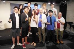 舞台「攻殻機動隊 ARISE」発表会レポ 草薙素子役に青野楓、荒巻役は塾一久