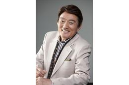 伝説が集結「アニソン50周年コンサート」 ささきいさお、水木一郎、堀江美都子ら出演 画像