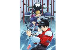 「赤い光弾ジリオン」BD-BOX発売 日本アニメの分岐点となった作品を未公開資料と伴に