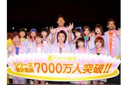 映画「ポケモン」シリーズ動員7000万人突破 最新作「光輪の超魔神 フーパ」初日舞台挨拶でお祝い